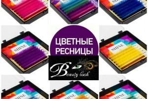 Цветные ресницы SHINE Яркое лето для наших клиентов