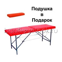 Массажный стол Компакт