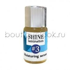 Состав для ламинирования Shine №3 в баночке, 4 мл